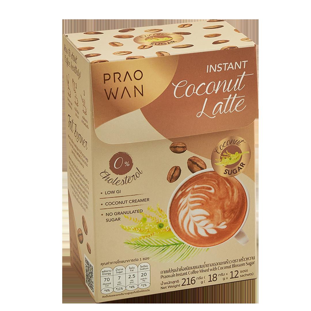 Praowan Instant Coconut Latte กาแฟเพื่อสุขภาพ 3in1 สูตรน้ำตาลดอกมะพร้าว [1 กล่อง 12 ซอง]
